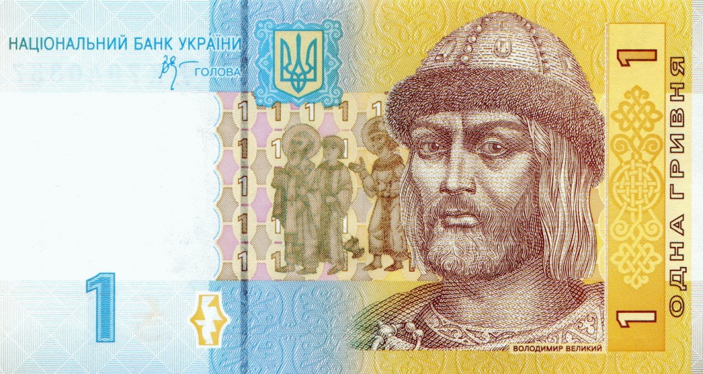 1_hryvnia_2006_front